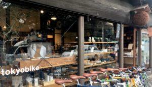 Bike café Tokyo